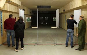 обучение для лицензии на оружие